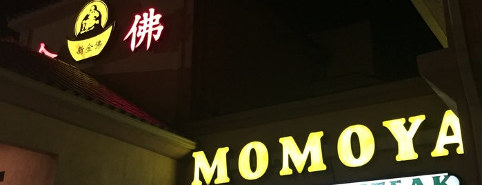 Momoya Japanese Steakhouse is one of Posti che sono piaciuti a Krystal.