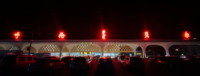 Hulunbuir Hailar Airport (HLD) is one of World AirPort.
