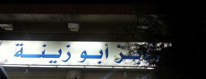 Abu Zeina Bakery is one of สถานที่ที่ Leen ถูกใจ.