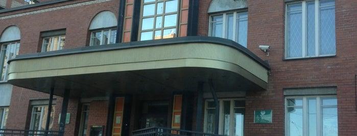 Сбербанк is one of Locais curtidos por Amsterdam.