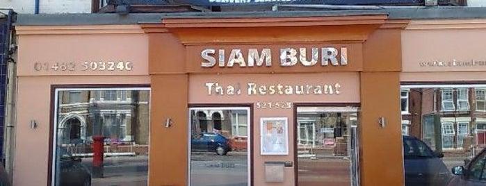 Siamburi Restaurant is one of Restaurants.