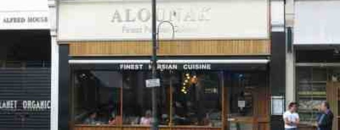 Alounak is one of Restaurants.