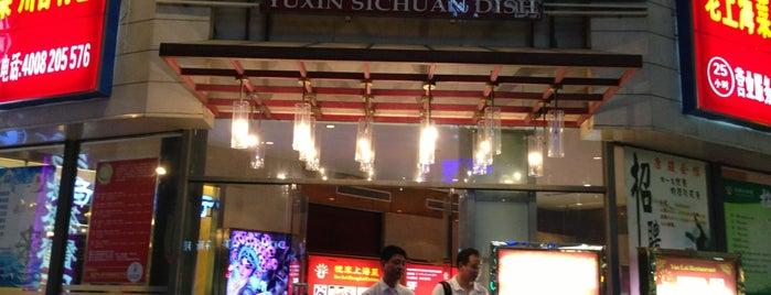 Yuxin Sichuan Dish is one of Restaurants.