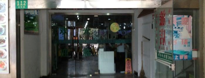 Zhong Hua Niu Rou Mian is one of Restaurants.