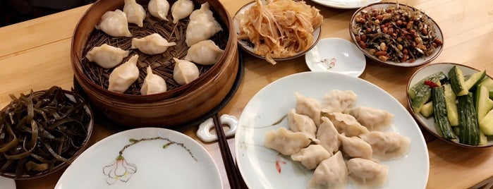 Qing Xiang Yuan Dumpling is one of Chicago Eats.