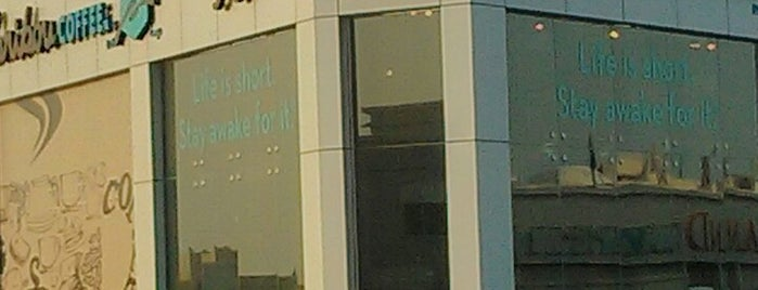 Caribou Coffee is one of Doha.