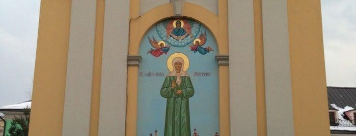 Покровский ставропигиальный женский монастырь is one of Lieux sauvegardés par Евгения.