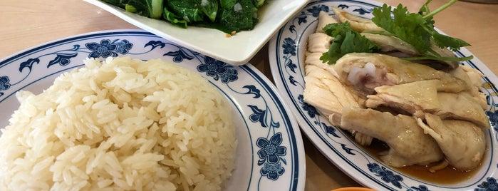 Yeo Keng Nam Chicken Rice is one of 冰淇淋 님이 좋아한 장소.