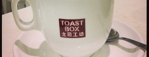 Toast Box 土司工坊 is one of MAC 님이 좋아한 장소.
