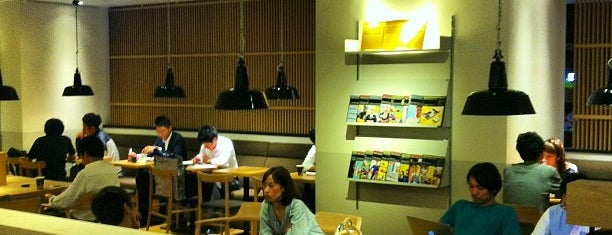The Monocle Cafe is one of Tokyo.