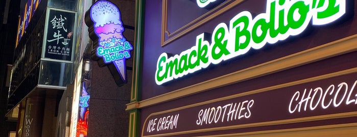 Emack & Bolio's is one of Hong Kong.