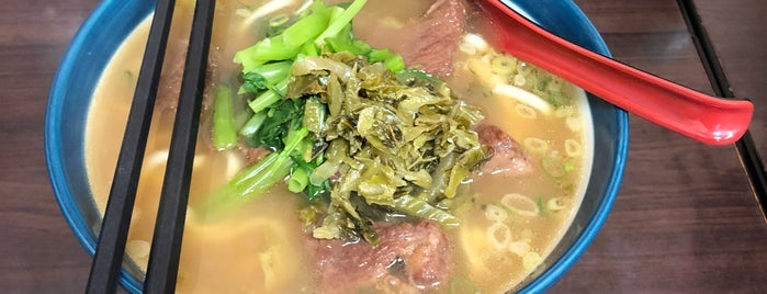 廖家牛肉麵 is one of Taipei.