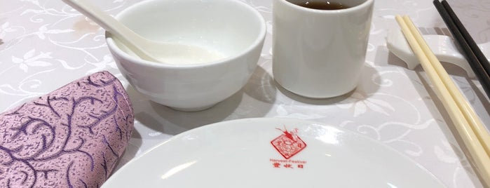 Fu Tung Seafood Restaurant is one of Orte, die Andrew gefallen.