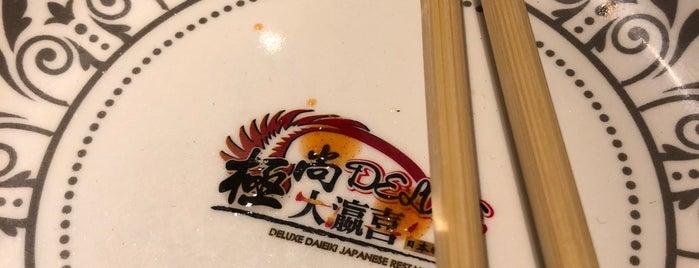 Deluxe Daieiki Japanese Restaurant is one of Locais salvos de Sergio.