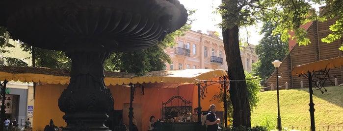 "Міні-скульптурка ""Київський фонтан"" is one of Lieux qui ont plu à Illia."
