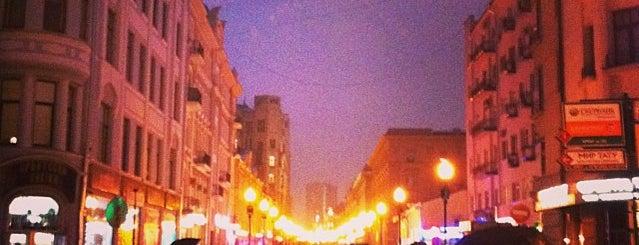 Arbat Street is one of Tekrar tekrar gidilecek mekanlar.