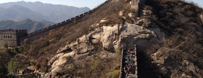 The Great Wall at Badaling is one of World Heritage Sites!!!.
