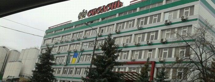 Пивзавод «Оболонь» is one of Oksana : понравившиеся места.