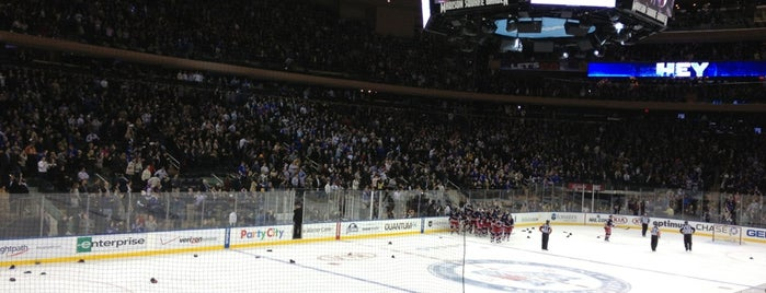 Madison Square Garden is one of #myhints4NewYorkCity.