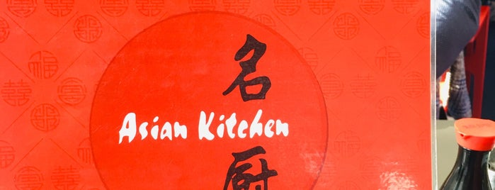 Asian Kitchen is one of Lugares favoritos de Tatiana.