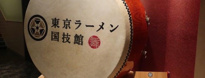 Tokyo Ramen Kokugikan Mai is one of Evrim : понравившиеся места.