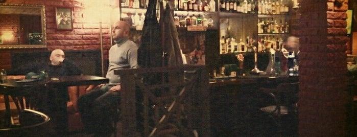 Скотланд Ярд Паб is one of Bars & The Moscow.