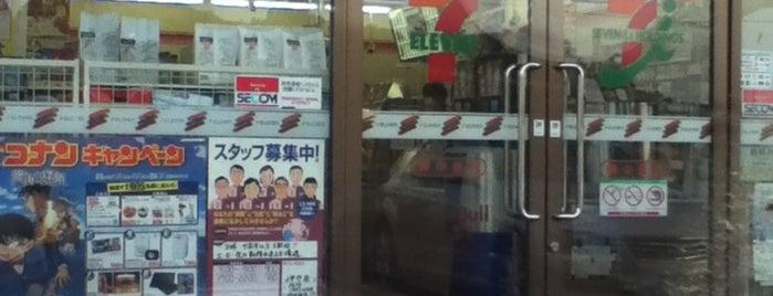 セブンイレブン 岬中原店 is one of スラーピー(SLURPEEがあるセブンイレブン.