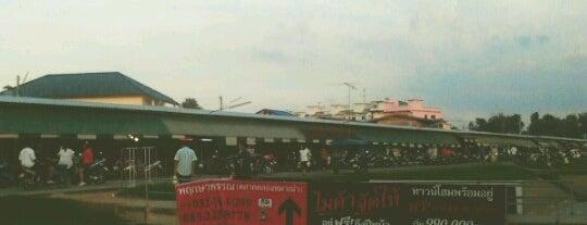 ตลาดคลองหมาเน่า บ้านสิงห์ is one of ราชบุรี.