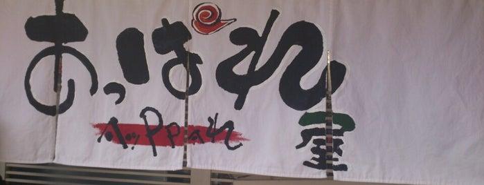 俺のラーメン あっぱれ屋 is one of Japan.