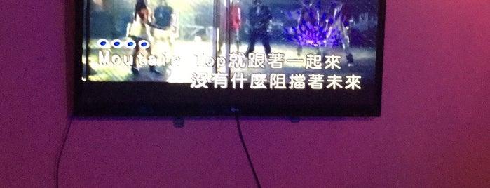 KBOX is one of Lieux qui ont plu à Jingyuan.