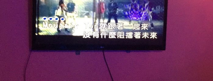 KBOX is one of Jingyuan : понравившиеся места.