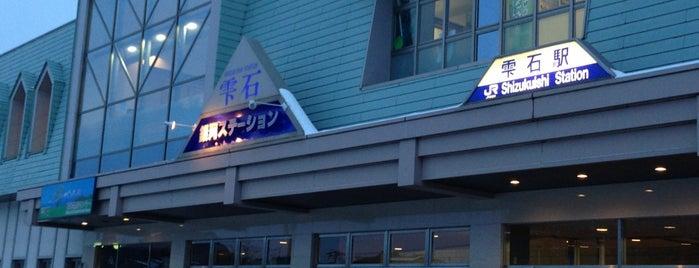 雫石駅 is one of JR 키타토호쿠지방역 (JR 北東北地方の駅).