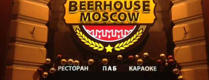 Beerhouse Moscow is one of Lugares favoritos de Михаил.