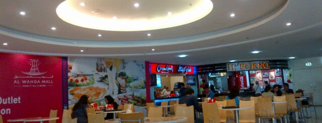 Al Wahda Food Court is one of Orte, die Ted gefallen.