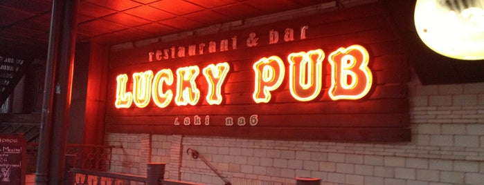 Lucky Pub is one of Eating out.