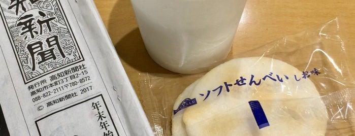 イオンラウンジ高知 is one of 全国のイオンラウンジ.