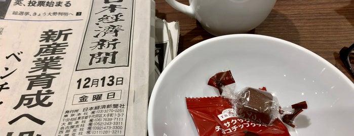 イオンラウンジ 新茨木 is one of 全国のイオンラウンジ.