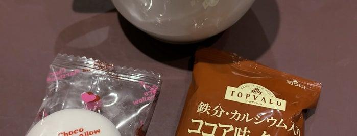 イオンラウンジ 日根野 is one of 全国のイオンラウンジ.