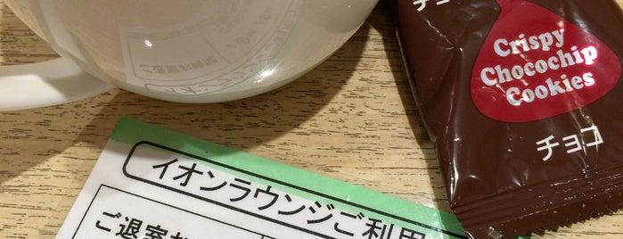 イオンラウンジ 浜松市野店 is one of 全国のイオンラウンジ.