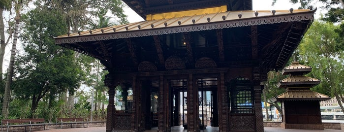 Nepalese Pagoda is one of Australia.