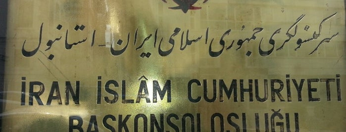 İran İslam Cumhuriyeti İstanbul Başkonsolosluğu is one of Locais salvos de Κως.