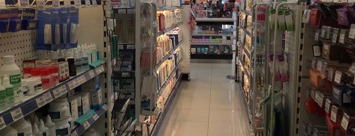 Farmacity is one of Lugares favoritos de Lilian.