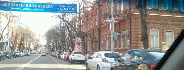 Консерватория (КГУКИ) is one of Россия.
