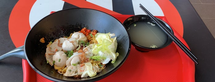 Fishball Story is one of Michelin Guide Singapore 2016 Bib Gourmand Awards.