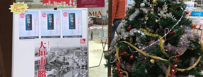 ACADEMIA 大垣店 is one of Locais curtidos por Masahiro.