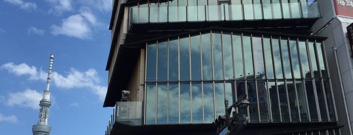 浅草文化観光センター is one of 建築マップ(日本)/ Architecture Map (Japan).
