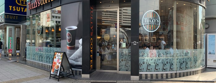 TULLY'S COFFEE 名古屋駅西店 is one of 電源 コンセント スポット.