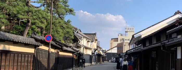 有松・鳴海絞会館 is one of Visit Nagoya.