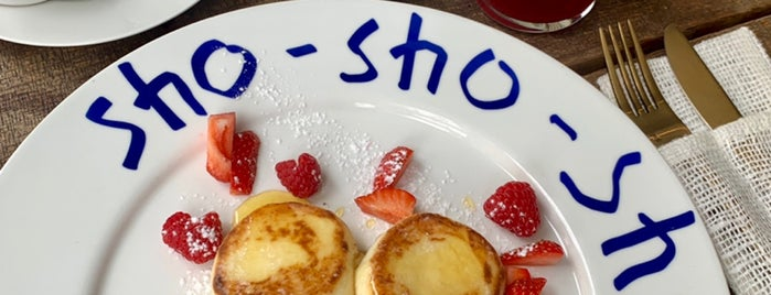 Sho is one of Best eating out places in Kiev.