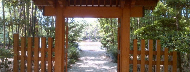 Morikami Museum And Japanese Gardens is one of Museums, Parks and Schtuff.